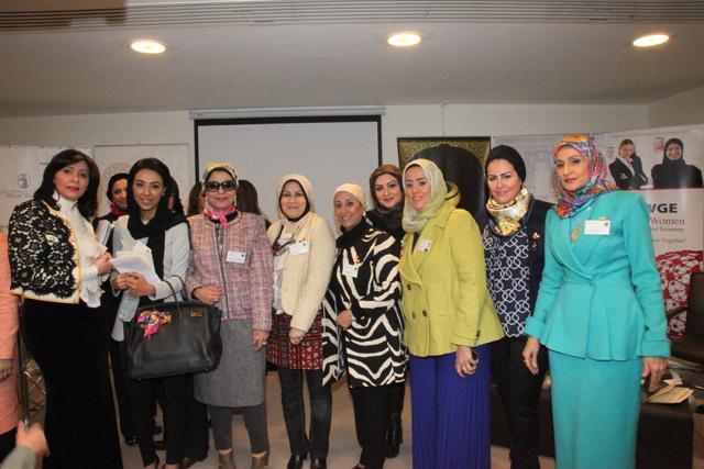 Arab Women In The Global Economy 2013