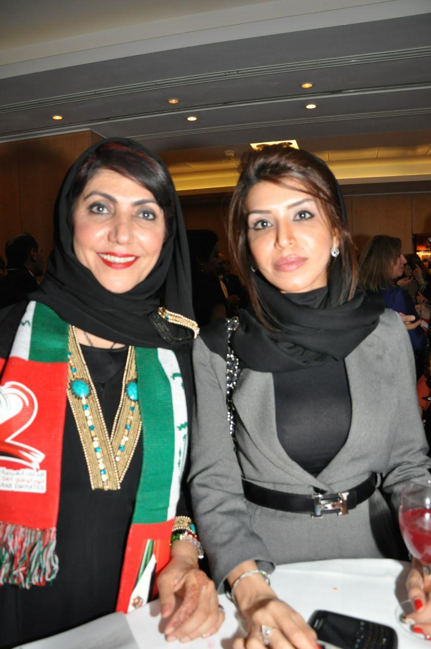Aisha Abdul Rahman And UAE Staff in UK