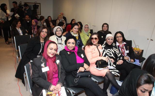 Bahrani-Business-Women-Association
