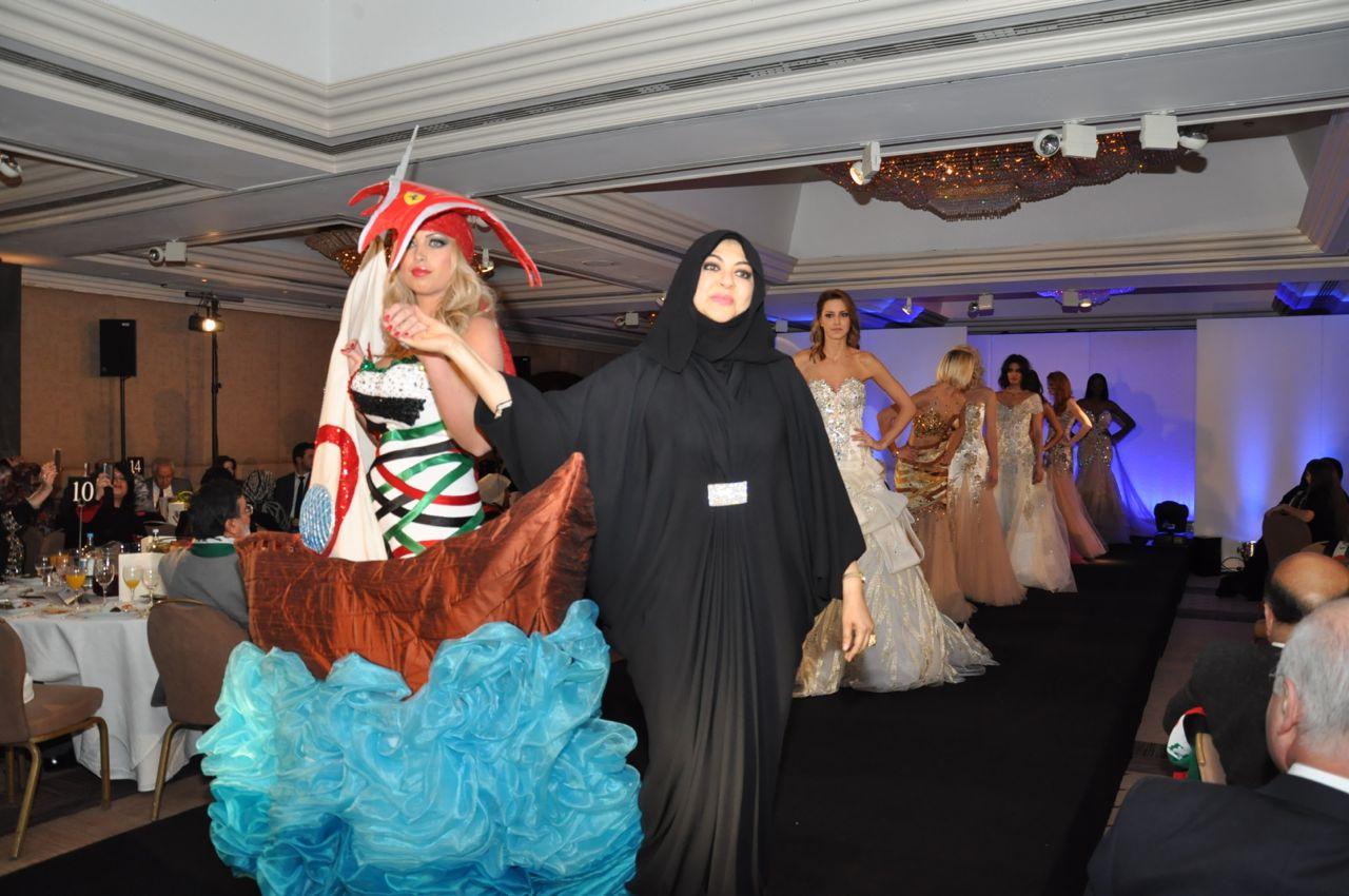 Designer Mona Al Mansori (UAE)