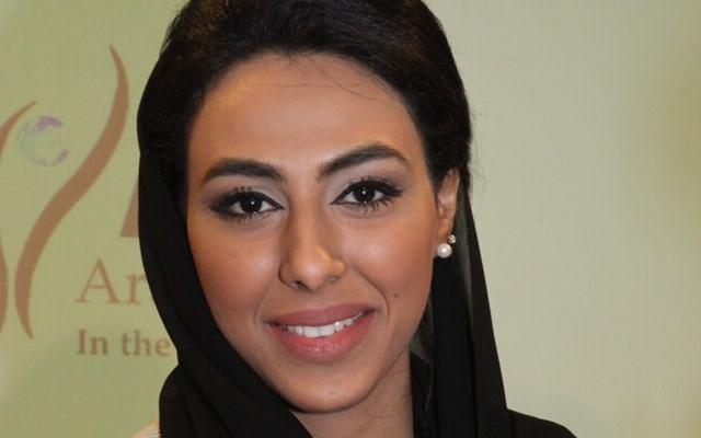 MRS SARA AL MAHRI