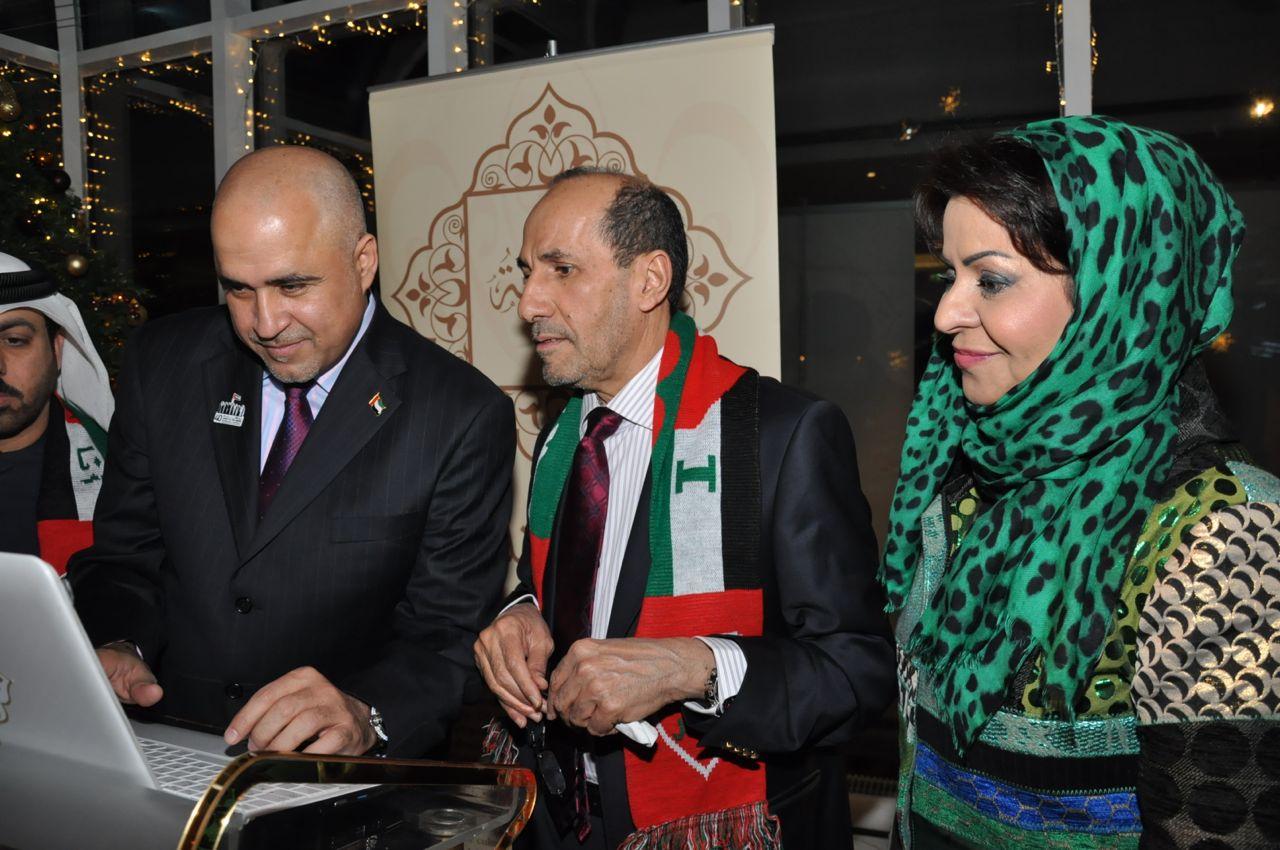 Shaikha Hind Al Qasimi, H.E Abdul Rahman Al-Motaiwe(UAE Ambassador in UK . HE.Hamad Al-Mass (Department Of Economic Development)