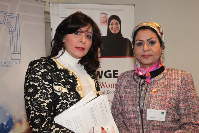 Shaikha-Hind-Al-Qasimi-Zainab-Al-Farhan-founder-of-AWGE