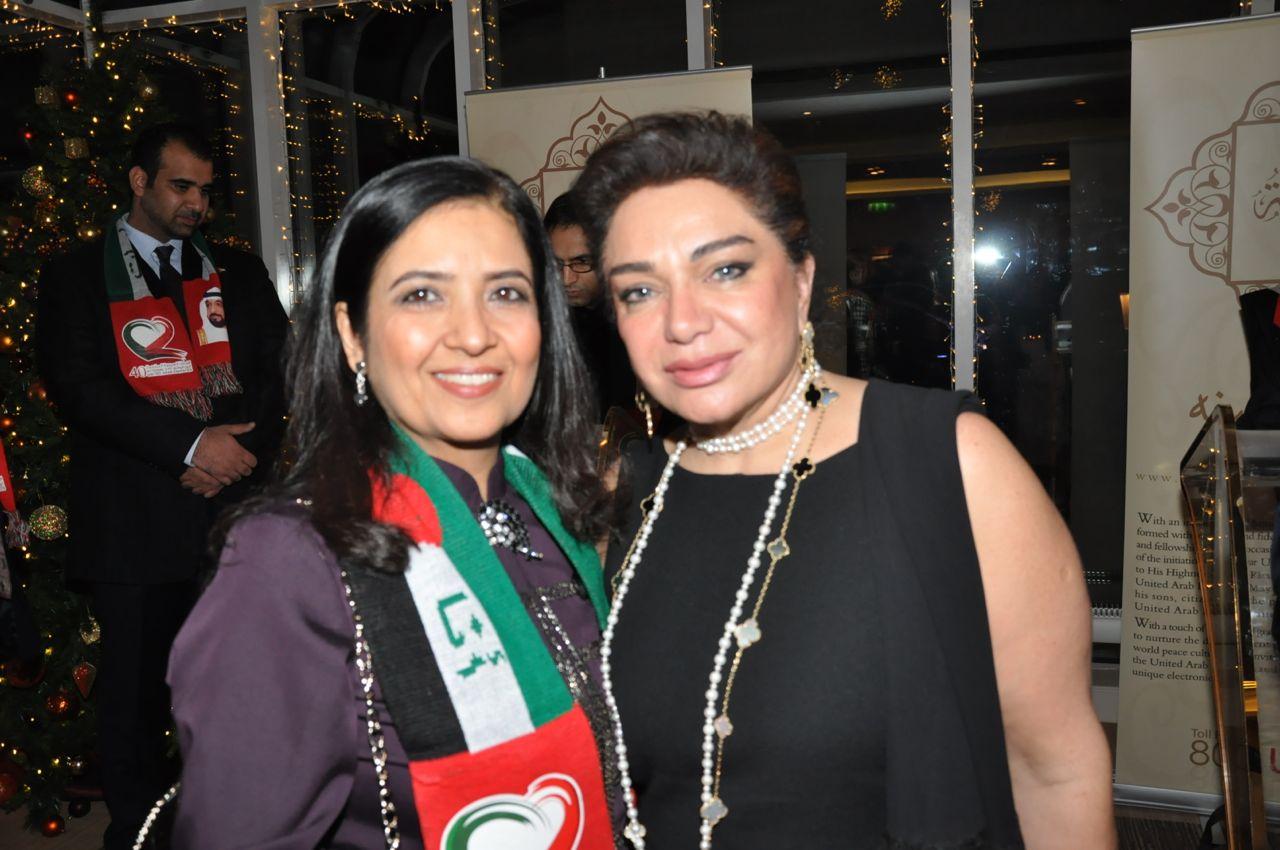 Sultana Othman & Princess