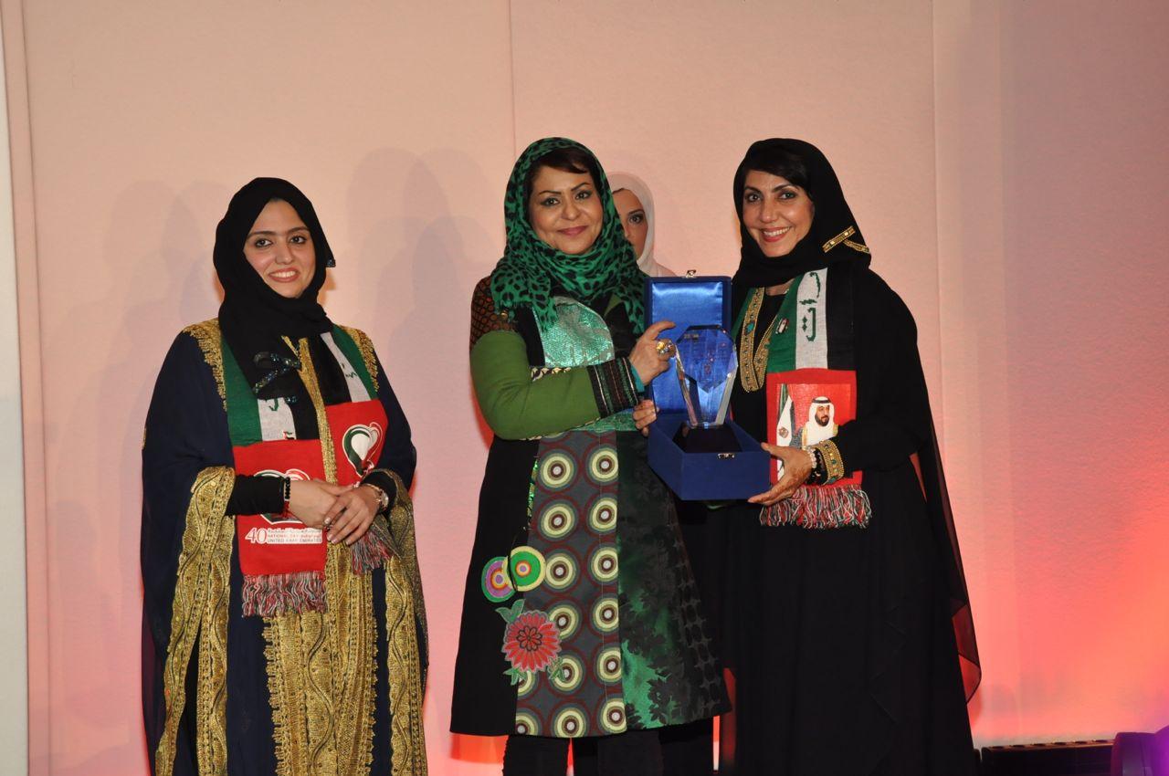 shaikha Hind Al Qasimi & Aisha Abdul Rahman