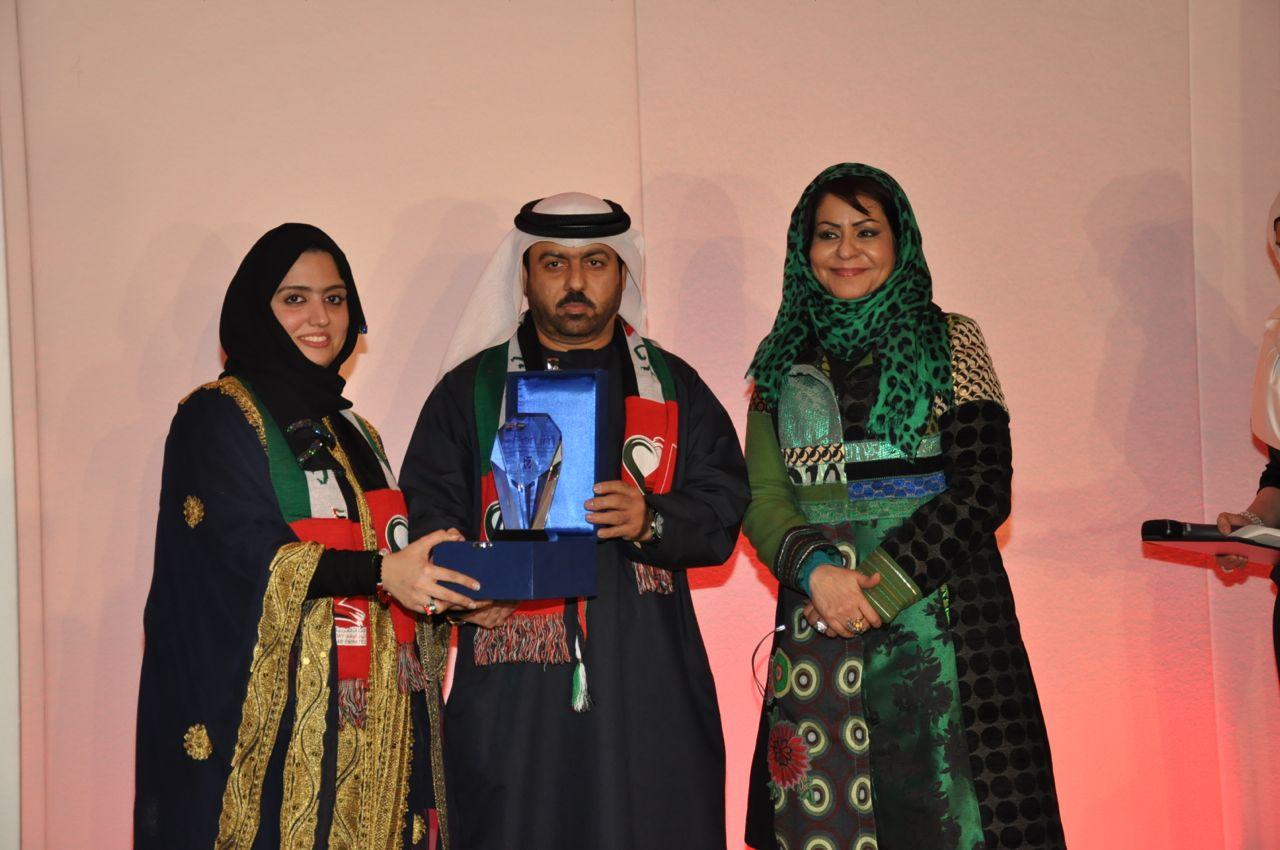 shaikha Hind Al Qasimi & Suhail Bin Ahmed