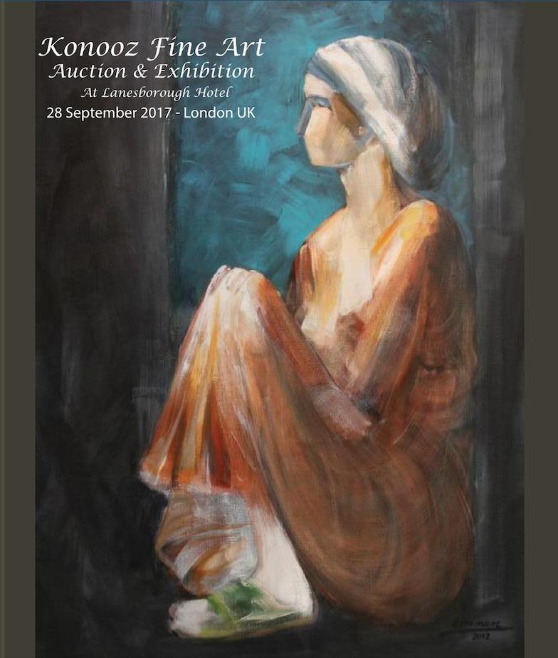 Brochure for 4th Konooz Fine Art Show